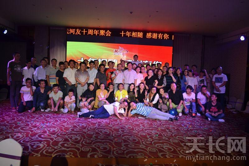 祝贺白塔河论坛十周年晚会圆满成功!